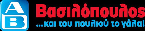 ΑΒ Βασιλόπουλος 1